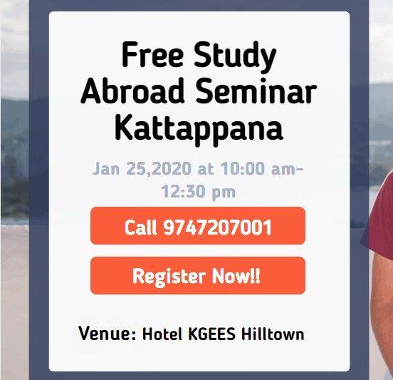 Free Study Abroad Seminar at Kattappana