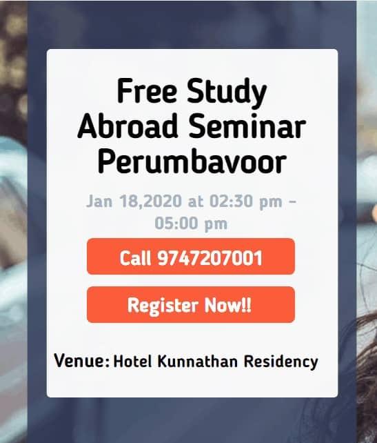 Study Abroad Seminar at Perumbavoor