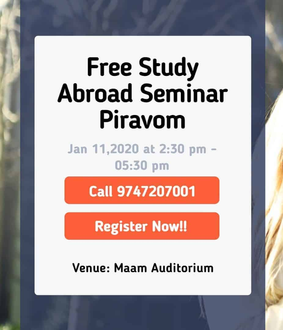 Free Study Abroad Seminar at Piravom
